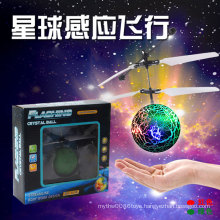 Flying Flash Stripe Ball Celestial Body Novel Electric Inductive Toy