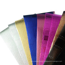 Spun bond Nonwoven Fabric