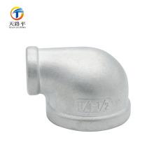 Conexión de tubería de acero inoxidable que reduce el codo de 90 grados para el suministro de agua