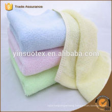 High Quality soft bamboo baby towel