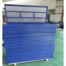 Shengjia Nov Brandt Cobra Shale Shale Screen