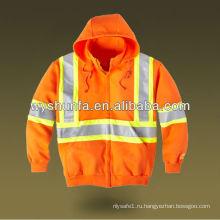 Оранжевый безопасности Hoodies