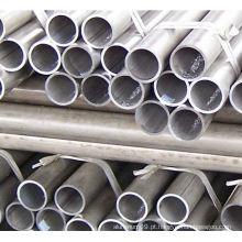Fornecedor da China 6105 tubos de alumínio sem costura