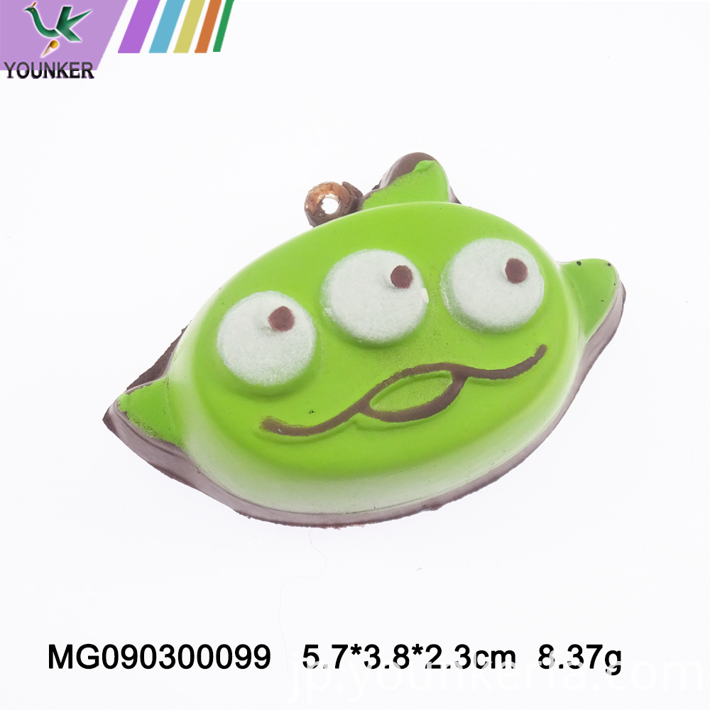 Cute Squishy Toys Mg090300099 01