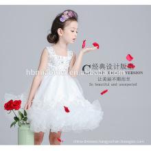Eleggant party wear frock design princess western gown s party wear 8 years girl dress design
