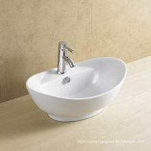 High Quality Ceramic Art Basin 8001