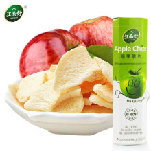 Brochettes de pommes séchées / Tranche de pommes croustillantes 50 g
