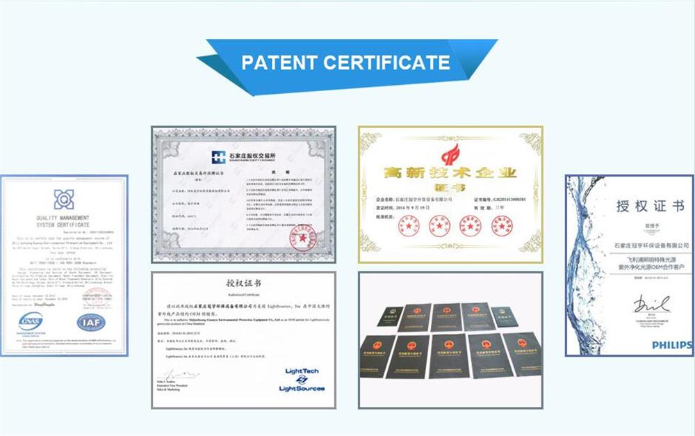 certificates of UV sterilizer