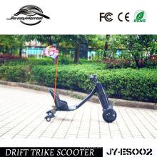 2016 China triciclo eléctrico de 100W niños para la venta (JY-ES002)