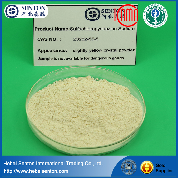 High Quality 99% Sulfachloropyrazine Sodium