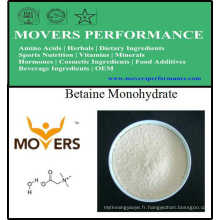 Vente chaude Vitamines Betaïne HCl