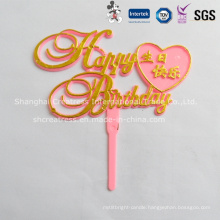 Hot Sale Manufacture Colorful Heart Shaped Cake Toppers Wedding Cake Decoration