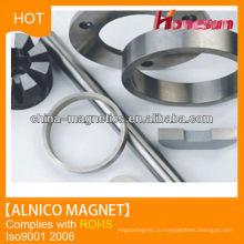 алнико магнит-кольцо литой