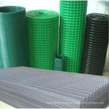 Meia Pronta Soldada Malha Cerca / Painel (PVC Revestido)