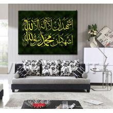 Islamische Kalligraphie Kunst Malerei