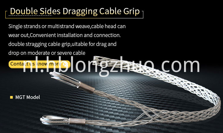 Double sides draging cable grip