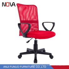 Optional Mesh Colors Plastic Backrest Adjustable Executive Office Chair