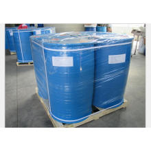 Додециловый диметил бензил хлорид аммония (DDBAC) 80%