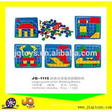 Большие блоки игрушечных игрушек