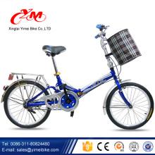 Alibaba folding bike with basket/good quality single speed folding bike/bike with carrier