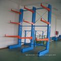 Movable Arm Type Safety Light Medium Duty Cantilever Racking