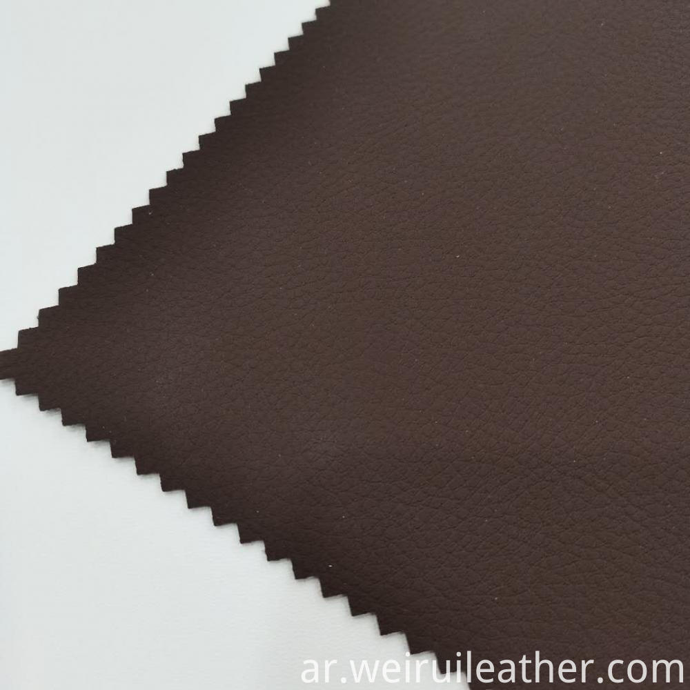 Deep Brown Pvc Leather