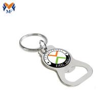 Custom metal bottle opener keychain no minimum