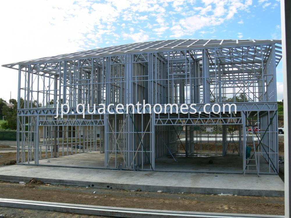 Factory Made Steel Homes