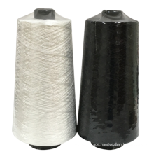 High Quality Woven Kniiting FDY Textiles Fabric Yarns