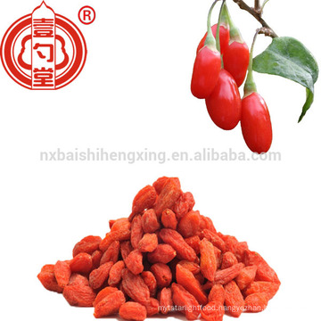 2017 new air dried china goji berries fresh with bright color