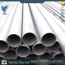 Alibaba supplier 304 Duplex stainless steel pipe