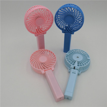 ventilateur électrique usb fan mobile
