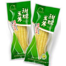 Fabricant de sacs en plastique à vide à base de maïs