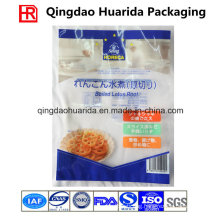Three Side Sealed Plastic Retort Pouch for Food Packaging