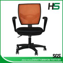 black mesh morden chair H-DM10