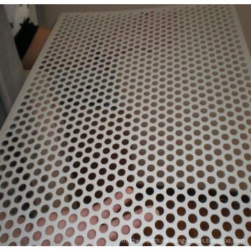 Hoja de aluminio perforada de forma diferente agujero