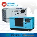 Grupo de gerador diesel de refrigeração água de Yuchai 70kw