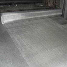 Inconel Plain Weave Filter Wire Cloth