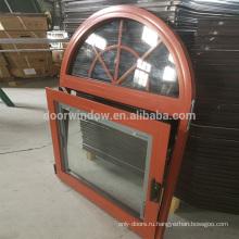 Высококачественные алюминиевые полукруглые окна гриль дизайн специальное окно формы от Doorwin
