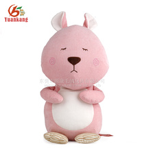 Stuffed Animal Toy,Cute Pink Plush Squirrel Toy