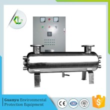 Want to Buy UV Sterilizer