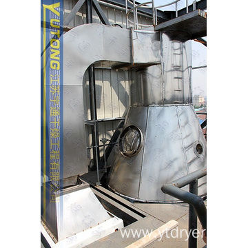 Detergent Powder Spray Drying Machine