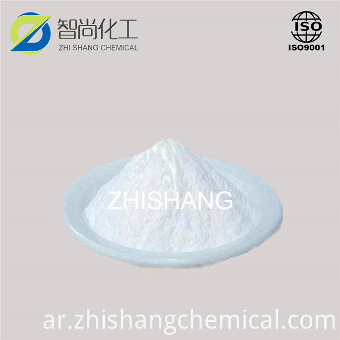 white powder 19 CAS NO 1655-43-2