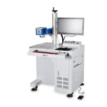 Маркировочная машина с волоконным лазером