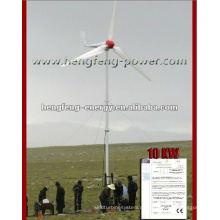 Hohe Effizienz, niedrige Drehzahl der Fabrikpreis für Zuhause 10kw Windkraftanlage