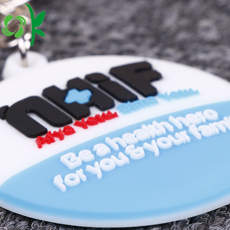 Silicone Keychain For Car