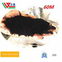 SL-60m, Direct Selling Recycled Rubber Powder, Natural Recycled Rubber Powder