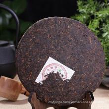 detox slim Yunnan Menghai puer tea