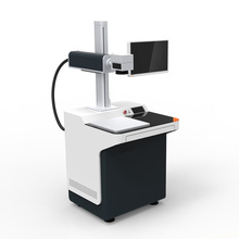 agile laser marking machine