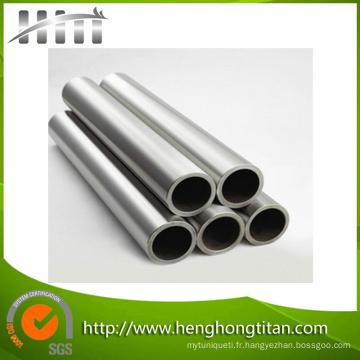 Haute qualité Ti Gr. 2 alliage de titane et tuyau de titane / tube